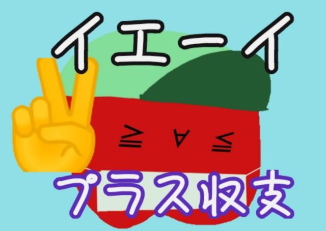 f:id:karutookaruto:20191003225038j:plain