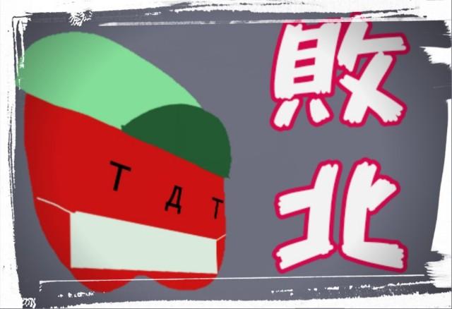 f:id:karutookaruto:20191004001010j:plain