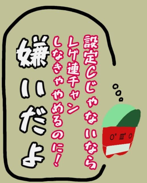 f:id:karutookaruto:20191005170342j:plain