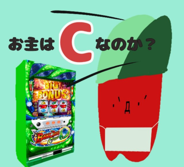 f:id:karutookaruto:20191005174454j:plain