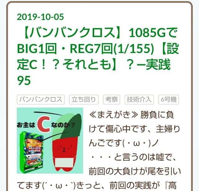 f:id:karutookaruto:20191006181744j:plain