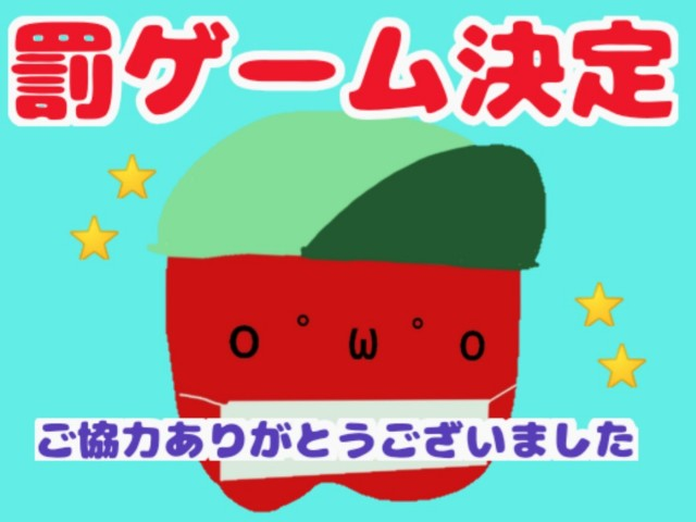 f:id:karutookaruto:20191008224711j:plain