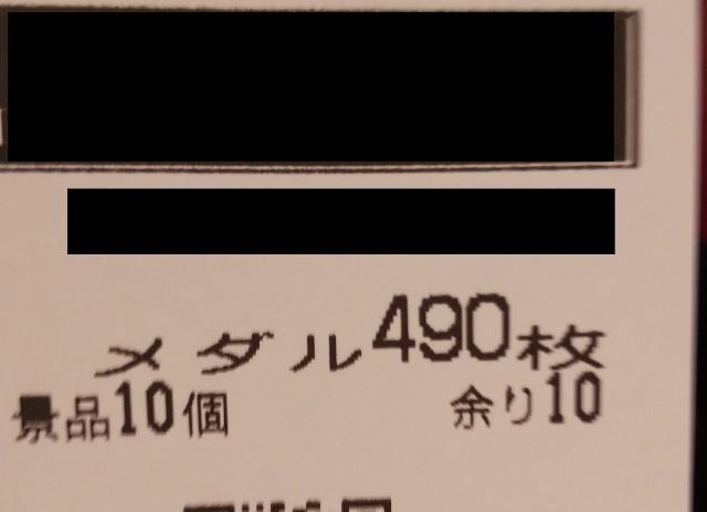 f:id:karutookaruto:20191009082838j:plain