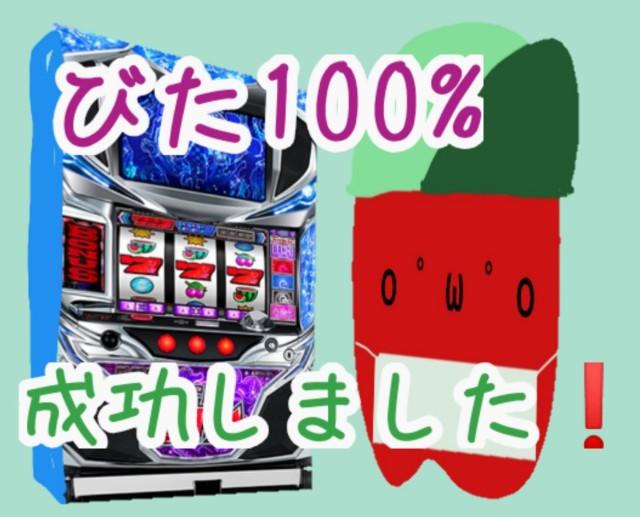 f:id:karutookaruto:20191010183746j:plain