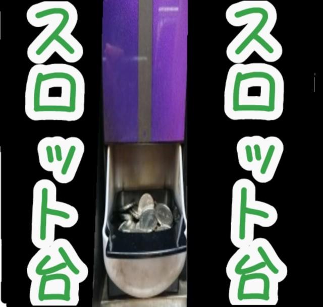 f:id:karutookaruto:20191012100446j:plain