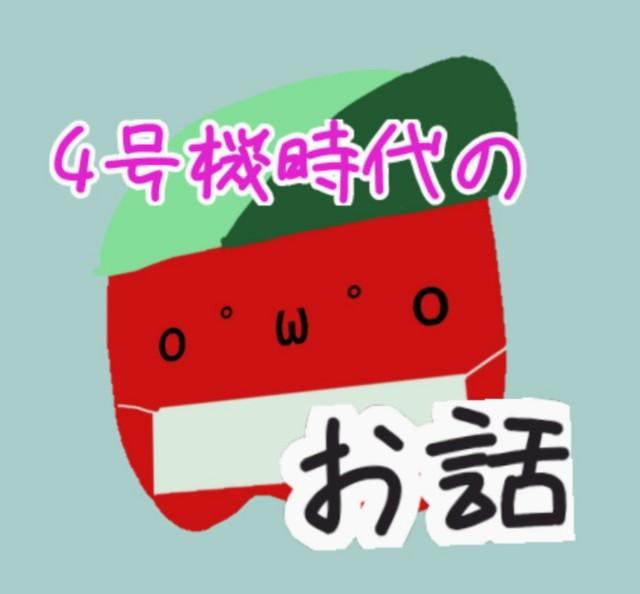 f:id:karutookaruto:20191012104611j:plain