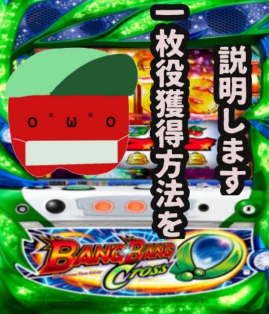 f:id:karutookaruto:20191016113544j:plain