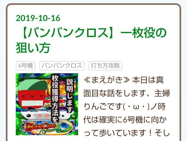 f:id:karutookaruto:20191016231142j:plain