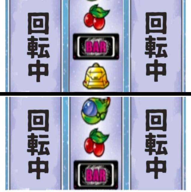 f:id:karutookaruto:20191016231333j:plain