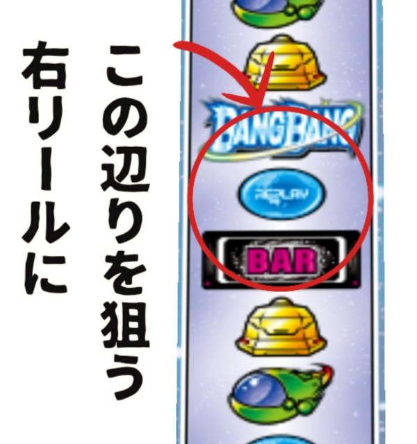 f:id:karutookaruto:20191016234114j:plain