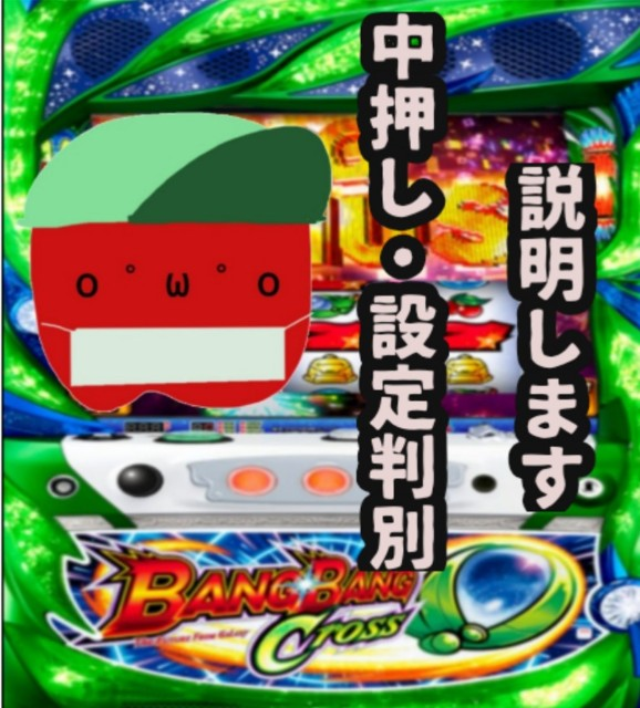 f:id:karutookaruto:20191017082633j:plain
