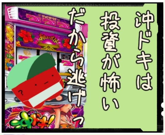 f:id:karutookaruto:20191022161022j:plain