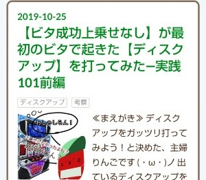 f:id:karutookaruto:20191028214817j:plain