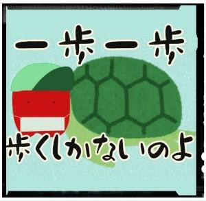 f:id:karutookaruto:20191030081643j:plain