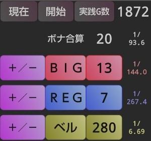 f:id:karutookaruto:20191102072636j:plain