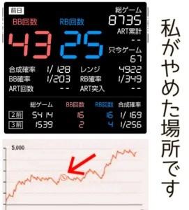 f:id:karutookaruto:20191102091248j:plain