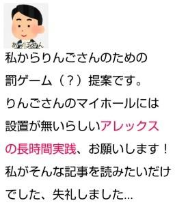 f:id:karutookaruto:20191105175635j:plain