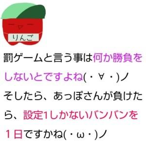 f:id:karutookaruto:20191105175801j:plain