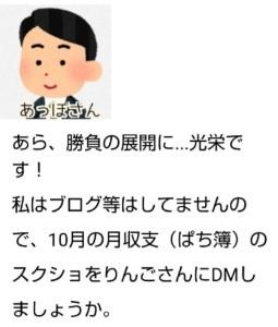 f:id:karutookaruto:20191105175844j:plain