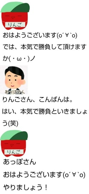 f:id:karutookaruto:20191105175909j:plain