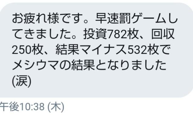 f:id:karutookaruto:20191111012453j:plain