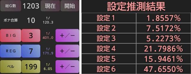 f:id:karutookaruto:20191114050003j:plain