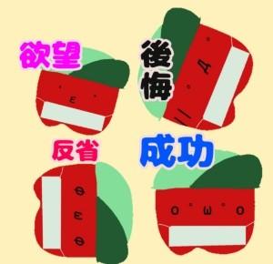 f:id:karutookaruto:20191119165704j:plain