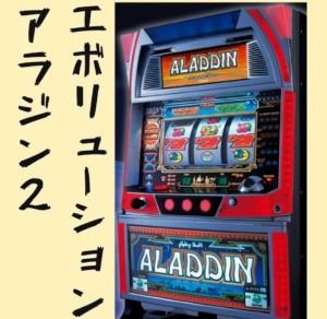f:id:karutookaruto:20191123232854j:plain