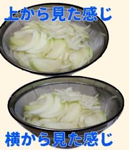 f:id:karutookaruto:20191125090321j:plain
