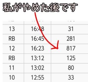 f:id:karutookaruto:20191129103138j:plain
