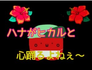 f:id:karutookaruto:20191129201413j:plain