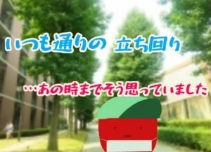 f:id:karutookaruto:20191204010737j:plain
