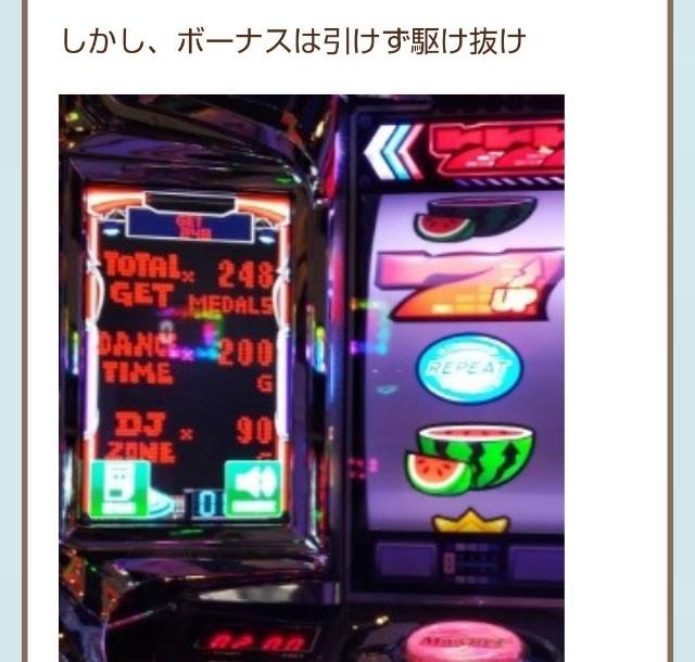 f:id:karutookaruto:20191207191702j:plain