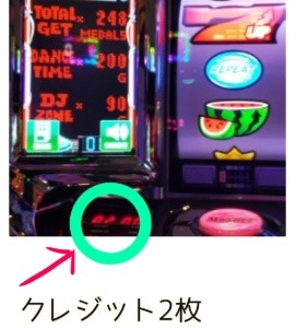 f:id:karutookaruto:20191208081655j:plain