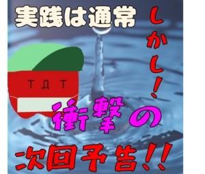 f:id:karutookaruto:20191215170322j:plain