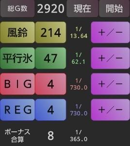 f:id:karutookaruto:20191216094823j:plain