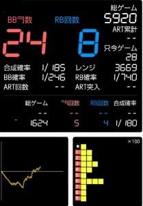 f:id:karutookaruto:20191217223934j:plain