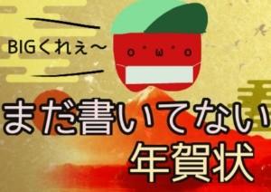 f:id:karutookaruto:20191219172847j:plain
