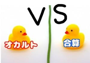 f:id:karutookaruto:20200110185752j:plain