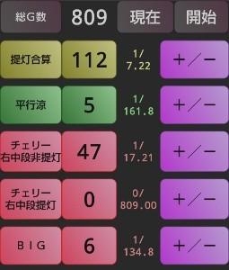 f:id:karutookaruto:20200111123049j:plain