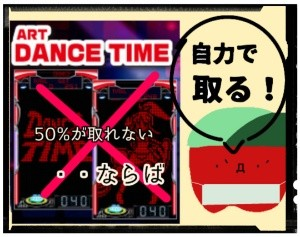 f:id:karutookaruto:20200112162336j:plain