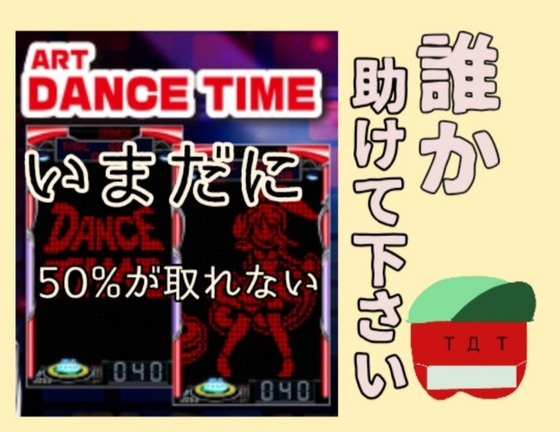 f:id:karutookaruto:20200114150227j:plain