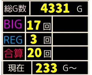 f:id:karutookaruto:20200115154133j:plain