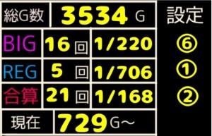 f:id:karutookaruto:20200115175648j:plain