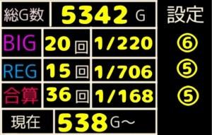 f:id:karutookaruto:20200115175719j:plain