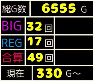 f:id:karutookaruto:20200115175756j:plain