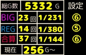 f:id:karutookaruto:20200115175919j:plain
