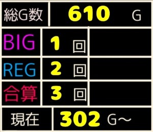 f:id:karutookaruto:20200115181042j:plain