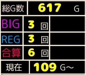 f:id:karutookaruto:20200115181129j:plain