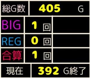f:id:karutookaruto:20200115220551j:plain